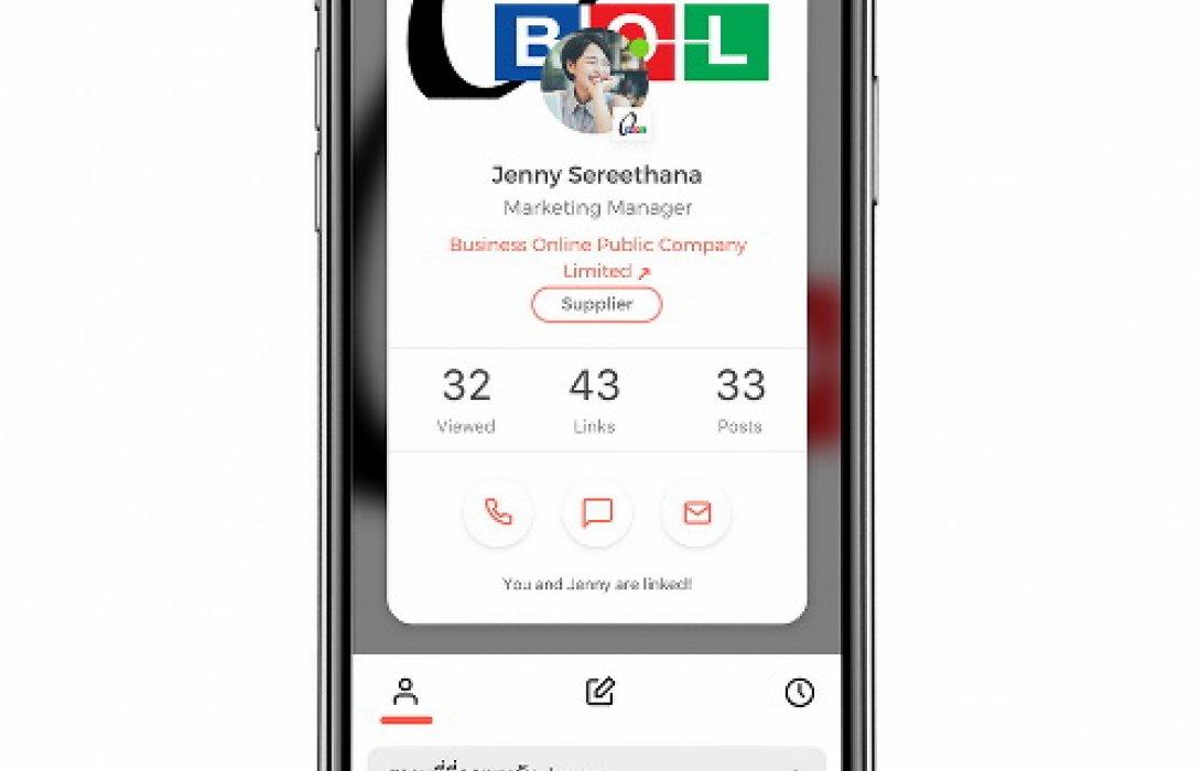 MatchLink แพลตฟอร์มจับคู่ธุรกิจเพื่อ SMEs