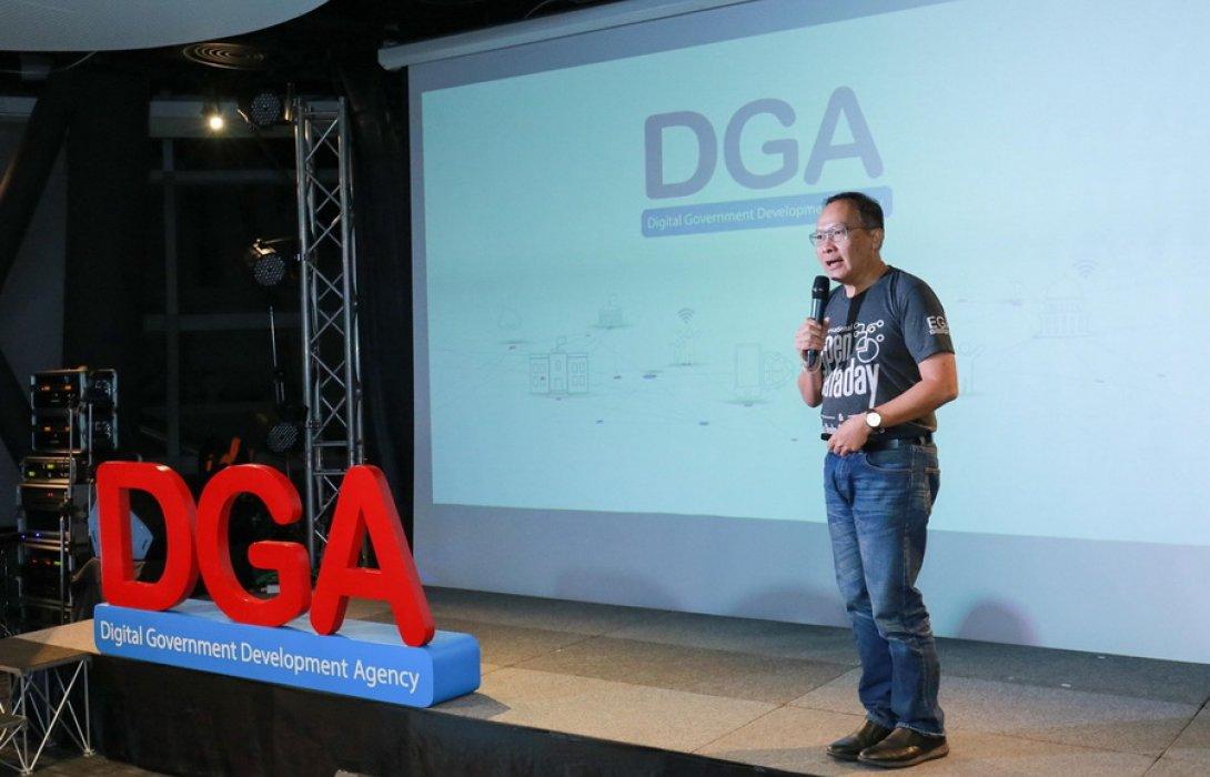 DGA แปลงโฉมเป็นศูนย์นวัตกรรมข้อมูลสู่ยุค AI