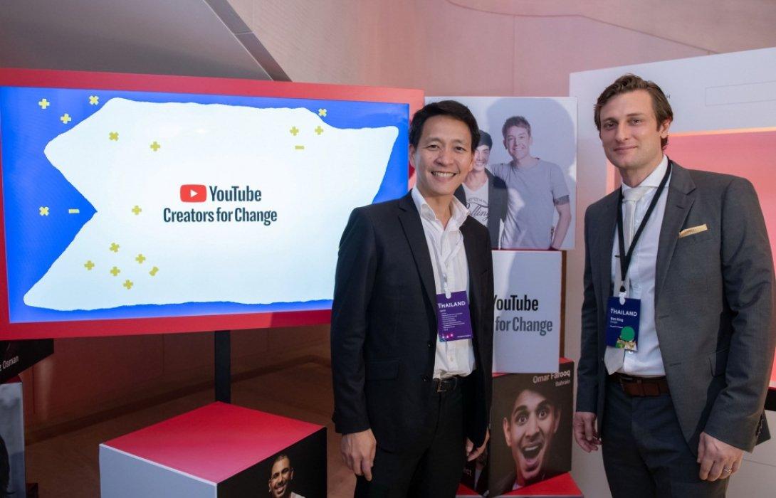 เอไอเอส ผนึก กูเกิล สร้าง Digital for Thais พลิกโฉมการเข้าสู่โลก Online ไปอีกขั้น