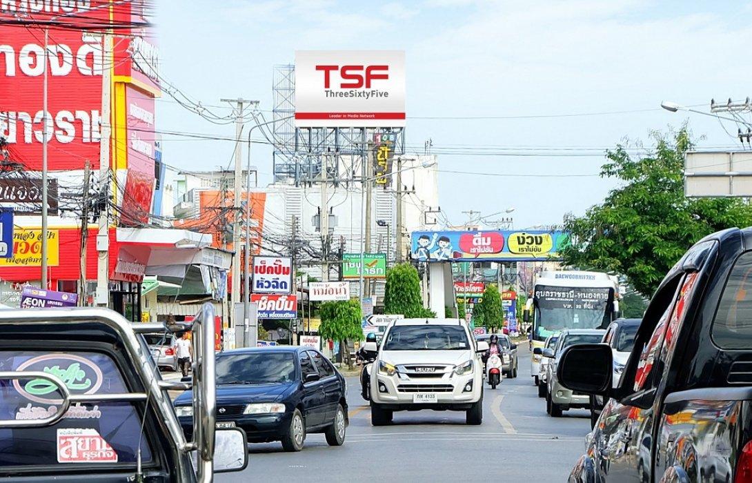 TSF เปิดโฉมสื่อโฆษณาฟอร์มใหญ่ในรูปแบบ DIGITAL BILLBOARD พร้อมขายอยู่ในทำเลเด่นทั่วประเทศ