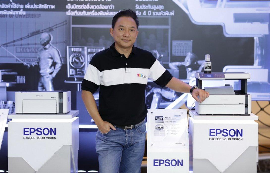"""""""เอปสัน"""" ชู EcoTank พรินเตอร์อิงค์แท็งค์ จับธุรกิจทุกขนาด"""