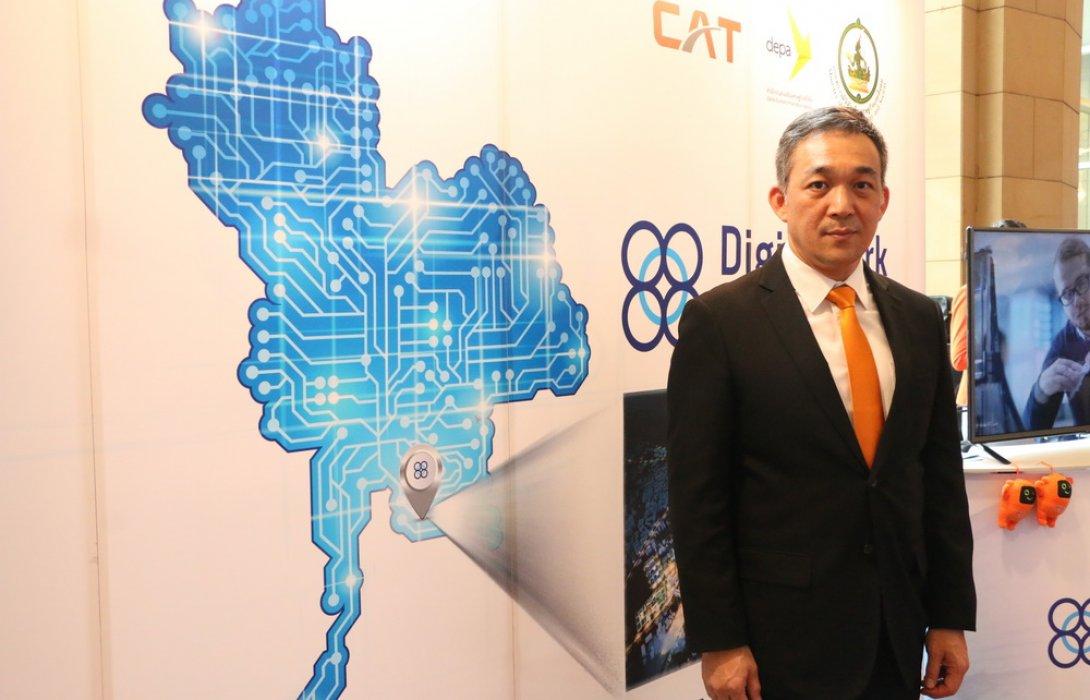 """CAT จัด Market Sounding ครั้งที่ 2 เดินหน้า""""ดิจิทัลพาร์คไทยแลนด์"""""""