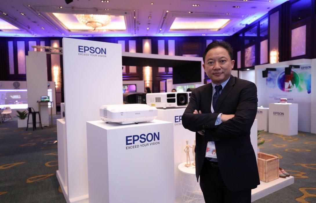"""""""เอปสัน"""" ประเดิมต้นปี โชว์นวัตกรรมเลเซอร์โปรเจคเตอร์ เขย่าตลาดต่อเนื่อง"""