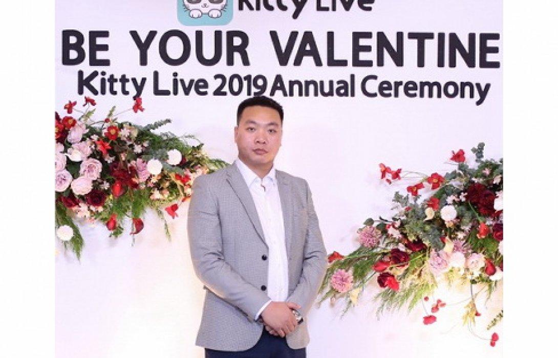 """Kitty Live ประเทศไทย"" เผย กลยุทธ์การตลาดปีนี้เพิ่มแนวร่วมพัฒนาธุรกิจ"