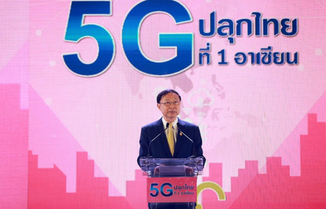 """""""ดีอี"""" ชี้ สัญญาณบวก 5G ใกล้เกิดจริง เตรียมเคาะมาตรฐานทันปีนี้"""