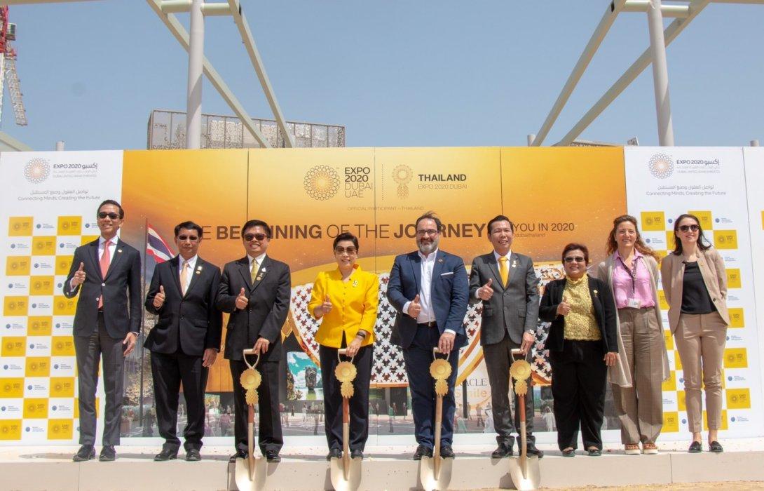 """""""ดีอี"""" ลุย ดูไบ จัดแสดงผลงานเวิลด์เอ็กซ์โป 2020 ตั้งเป้าดึงนักลงทุนสู่ไทยผ่านการพัฒนาด้านดิจิทัล"""