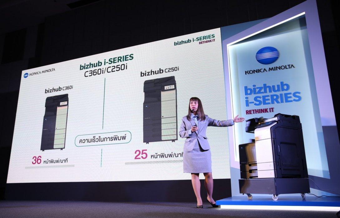 """""""โคนิก้า มินอลต้า"""" ส่ง """"bizhub i-Series"""" ปลุกตลาดเครื่องถ่ายเอกสารในไทย"""
