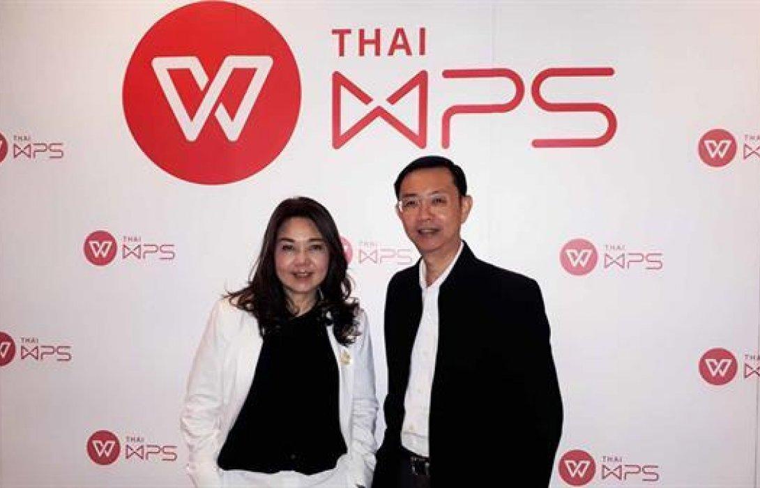 """ปลุกกระแส """"การใช้ซอฟต์แวร์ไทยและปัญหาลิขสิทธิ์ที่ถูกต้อง"""" ช่วยลดต้นทุนการทำธุรกิจ"""