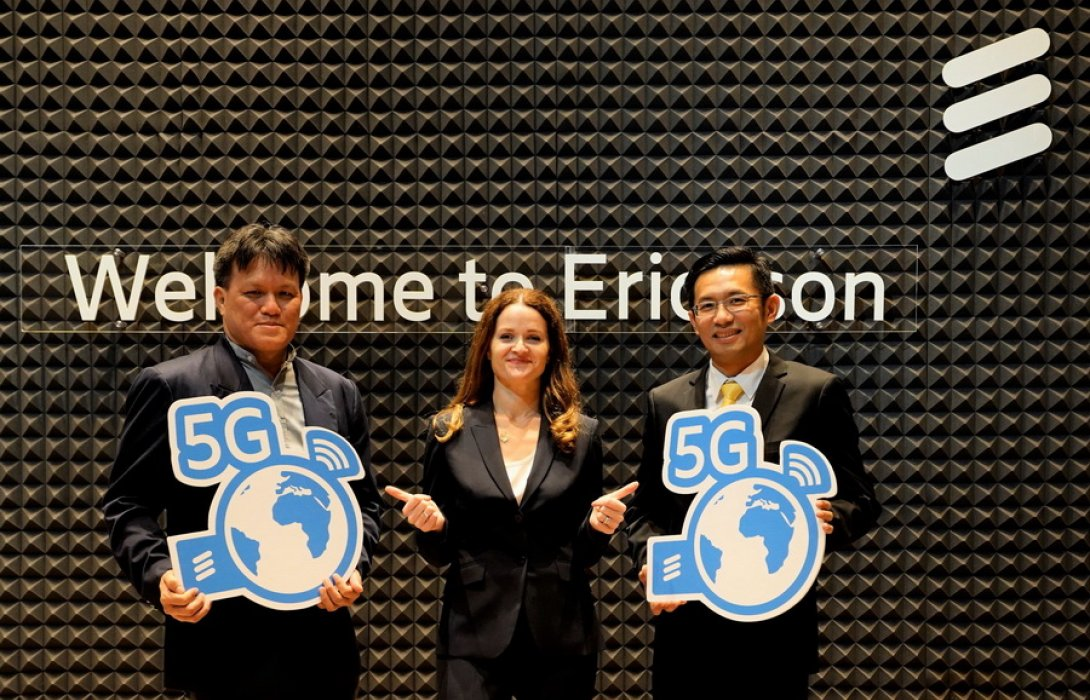"""""""อีริคสัน"""" โชว์ เครือข่าย 5G ในประเทศไทย สำหรับการใช้งานในอนาคต"""