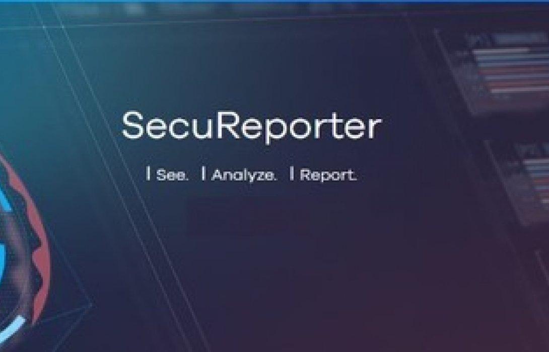 """SecuReporter"" เพื่อความปลอดภัยไซเบอร์ขององค์กร"