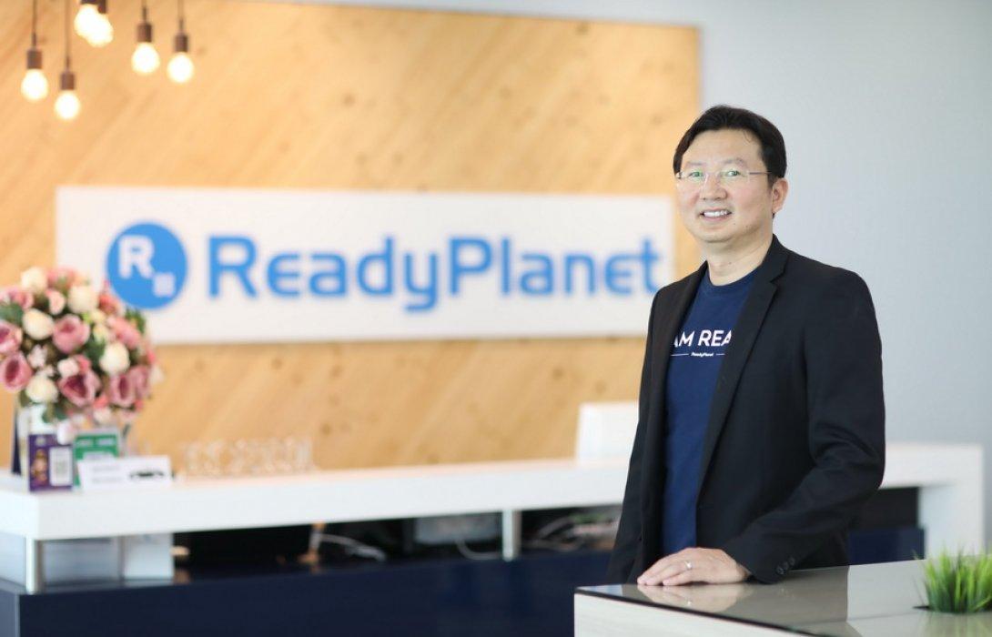 """""""เรดดี้ แพลนเน็ต"""" ปั้น  Marketing-Tech Platform  ยกระดับการตลาดออนไลน์ธุรกิจไทยสู่ตลาดโลก"""
