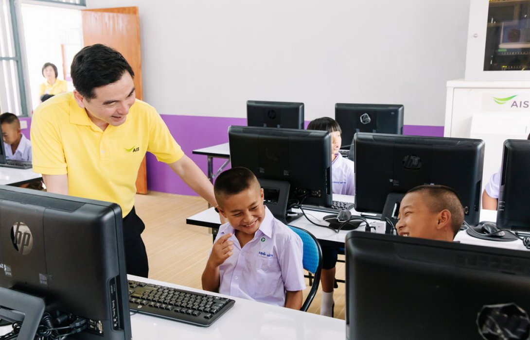 """""""เอไอเอส"""" นำเทคโนโลยีดิจิทัล ส่งเสริมยกระดับคุณภาพชีวิตคนไทย"""