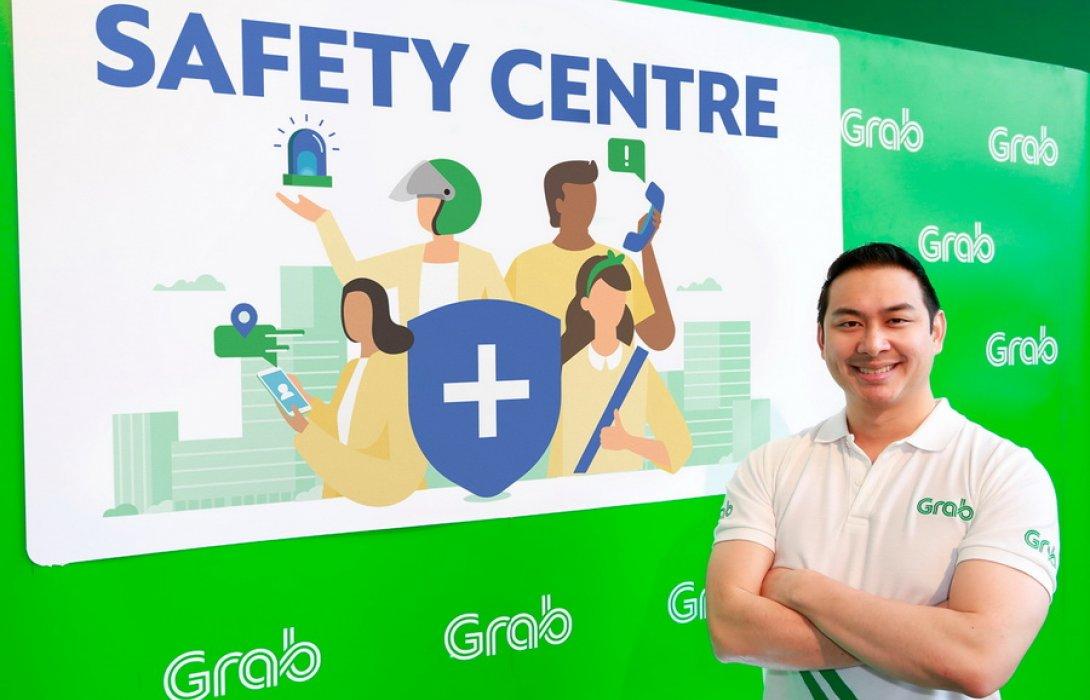 """""""แกร็บ"""" ชู เทคโนโลยีฟีเจอร์ """"Safety Centre"""" ยกระดับความปลอดภัยการเดินทางในไทย"""