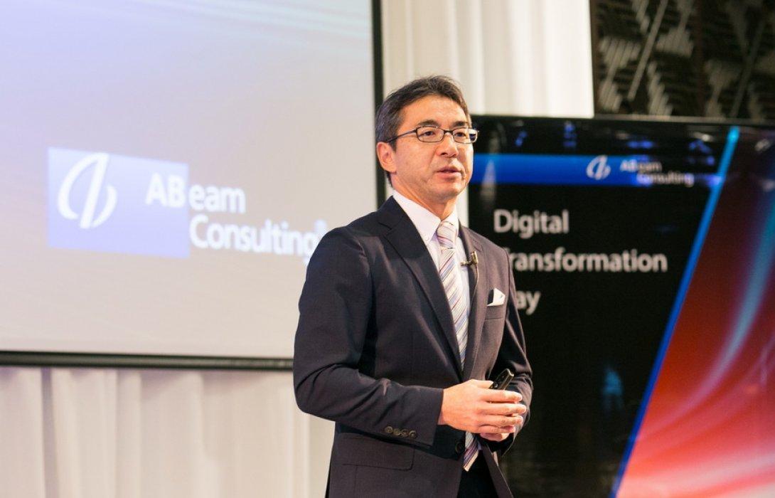 """Digital Transformation Day"" ปลุกองค์กรไทยสู่ดิจิทัลทรานส์ฟอร์เมชั่น"