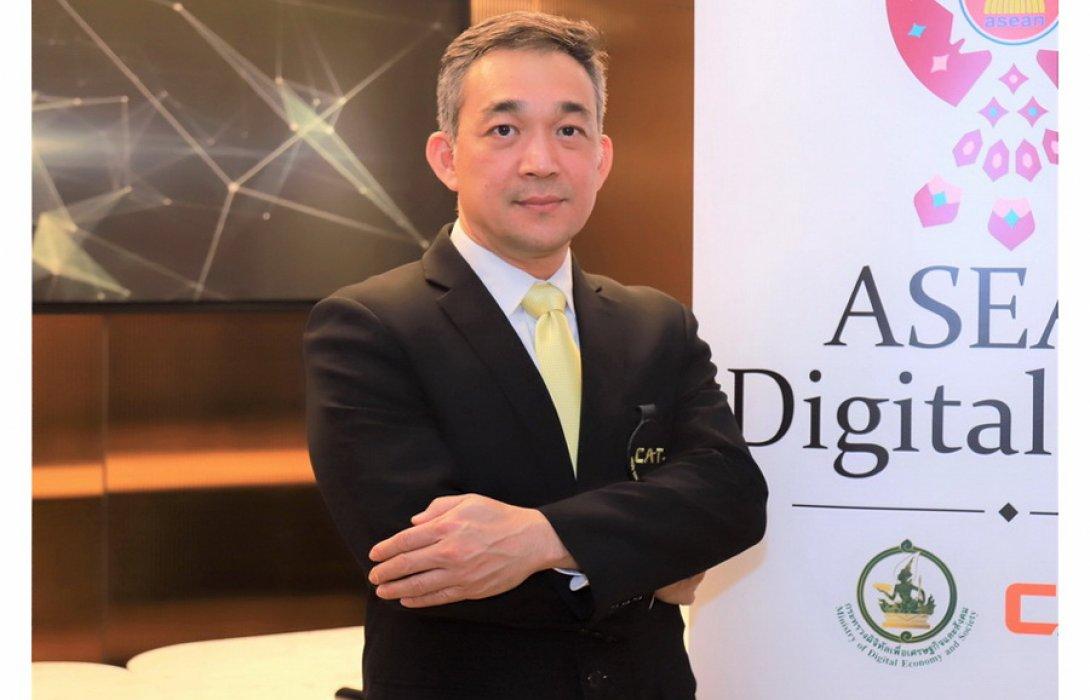 """CAT"" เตรียมโชว์ศักยภาพโครงข่าย ASEAN Digital Hub เต็มรูปแบบ ในงาน Digital Thailand Big Bang 2019"
