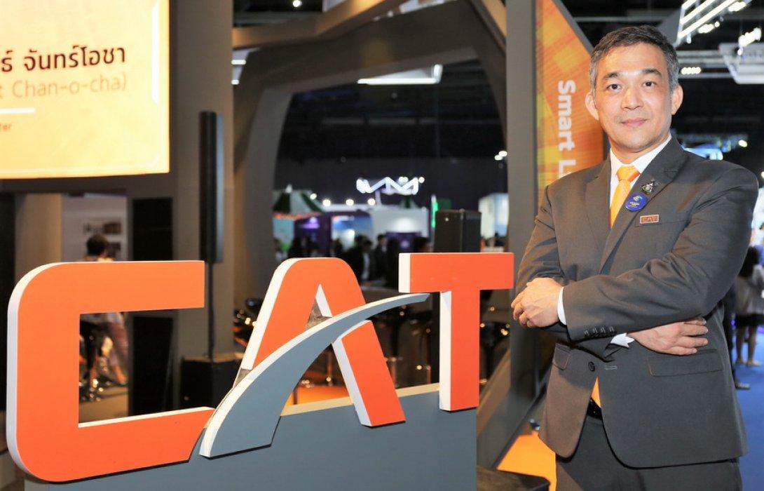 """""""CAT"""" ประกาศยกระดับพัฒนาธุรกิจดาวเทียมประเทศไทย พร้อมขยายพื้นที่บริการเทคโนโลยี 5G รองรับสู่ """"Digital Hub"""" ตามนโยบายประเทศไทย 4.0"""""""