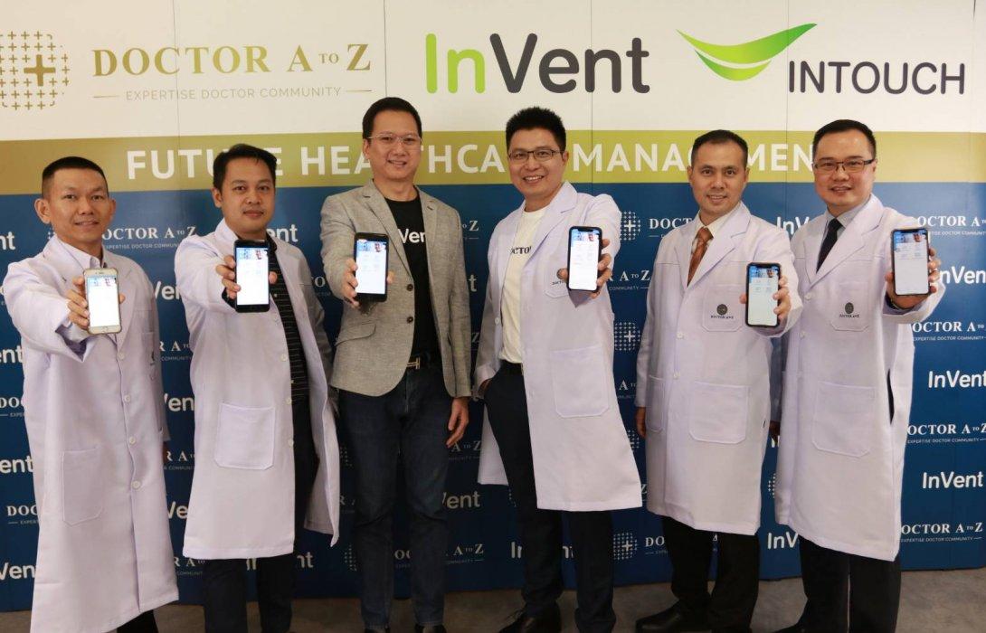 """""""อินทัช"""" ลงทุนปั้นแพลตฟอร์มโซลูชันออนไลน์  เสริมแกร่งการแพทย์ไทยและอาเชียน"""
