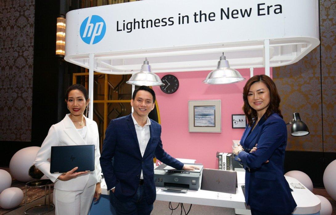 """""""เอชพี"""" ลุยสร้างนวัตกรรม เครื่องพิมพ์-คอมฯพีซี-โซลูชั่น รับมือไอทีโลกเปลี่ยนแปลงไว"""