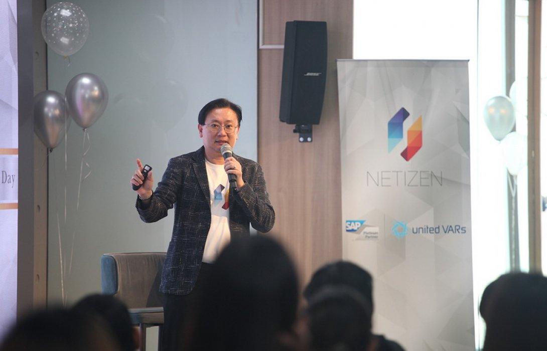 """""""Netizen"""" ชี้ เทรนด์ใหม่ปี 63 """"Social ERP"""" เชื่อมการทำงาน ระบบซอฟต์แวร์องค์กรกับโซลูชั่นเสริมธุรกิจยุคดิจิทัล"""