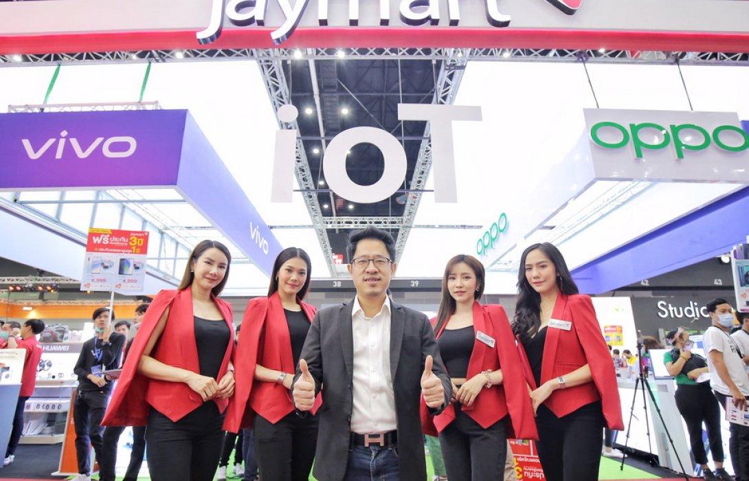 """""""เจมาร์ท โมบาย"""" ชู  กลยุทธ์มุ่งสู่ผู้นำ Gadget destination ประเดิมส่ง GQWhite™ เสื้อนวัตกรรมวางในร้าน Jaymart"""