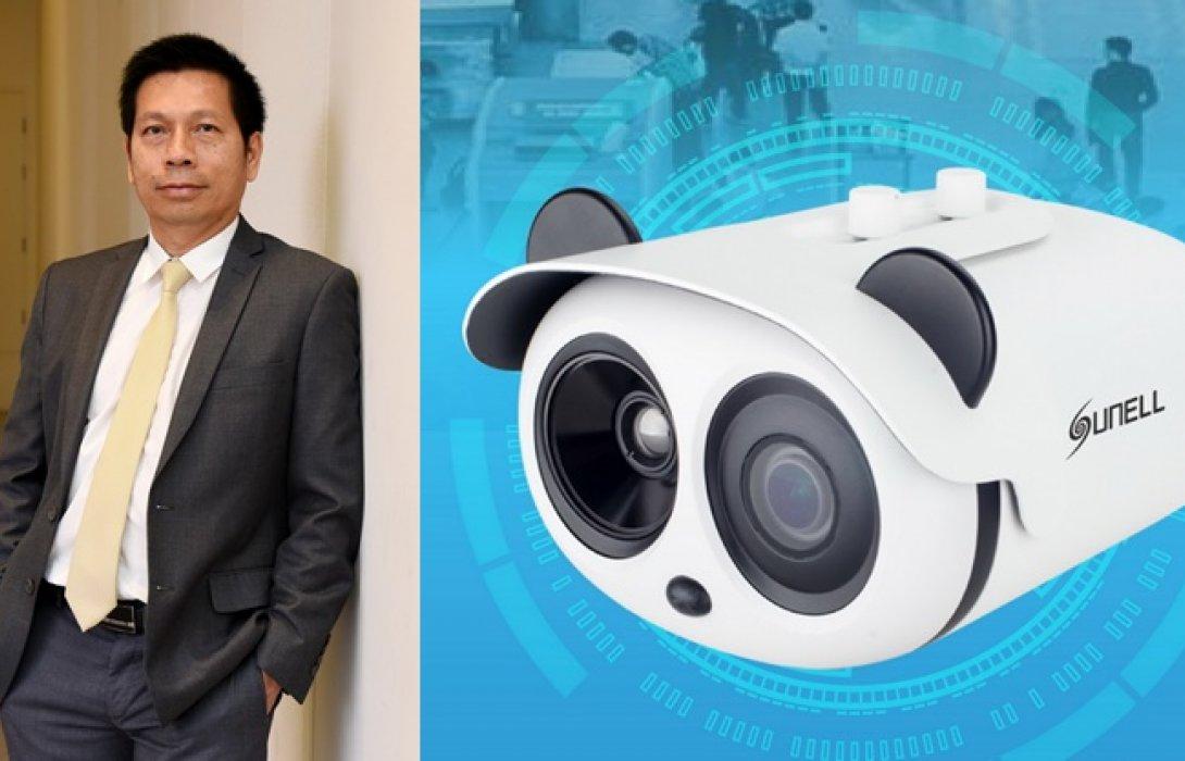 """""""เอเอสดี"""" ชู Sunell รุ่น SN-T5 กล้องตรวจจับอุณหภูมิร่างกาย แม่นยำสูงด้วยระบบ AI รับมือไวรัส โควิด-19 ระบาดทั่วโลก"""