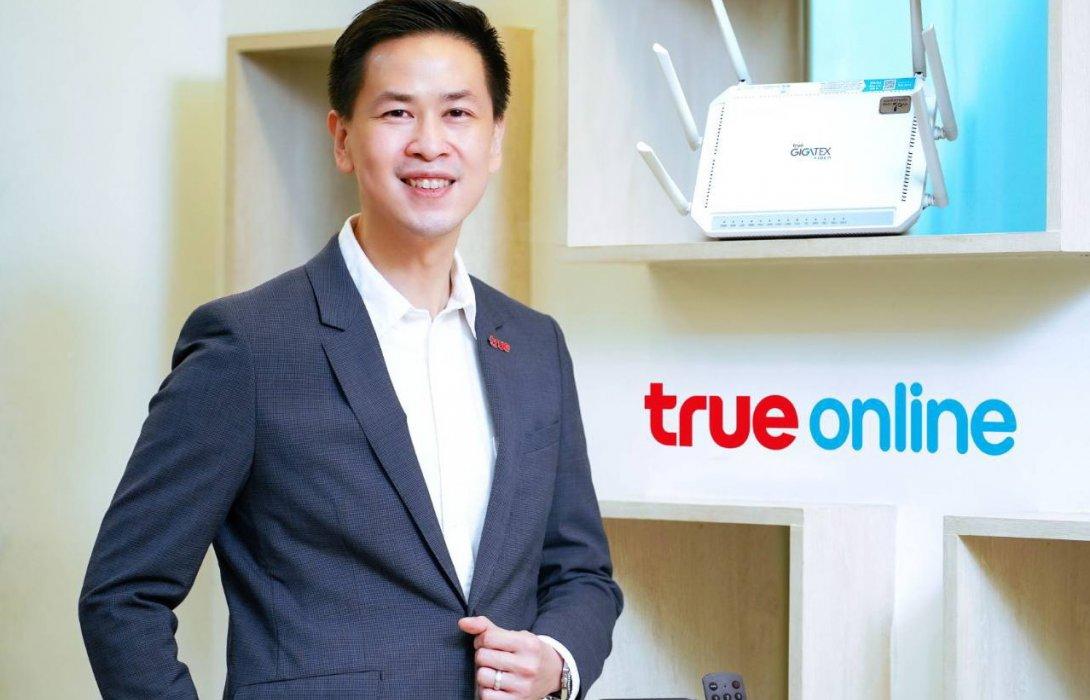 """""""ทรูออนไลน์"""" ขอบคุณลูกค้าที่ """"อยู่บ้าน หยุดเชื้อ เพื่อชาติ"""" ร่วมสู้โควิด-19  มอบกล่อง TrueID TV ฟรี !สำหรับลูกค้าทรูออนไลน์"""