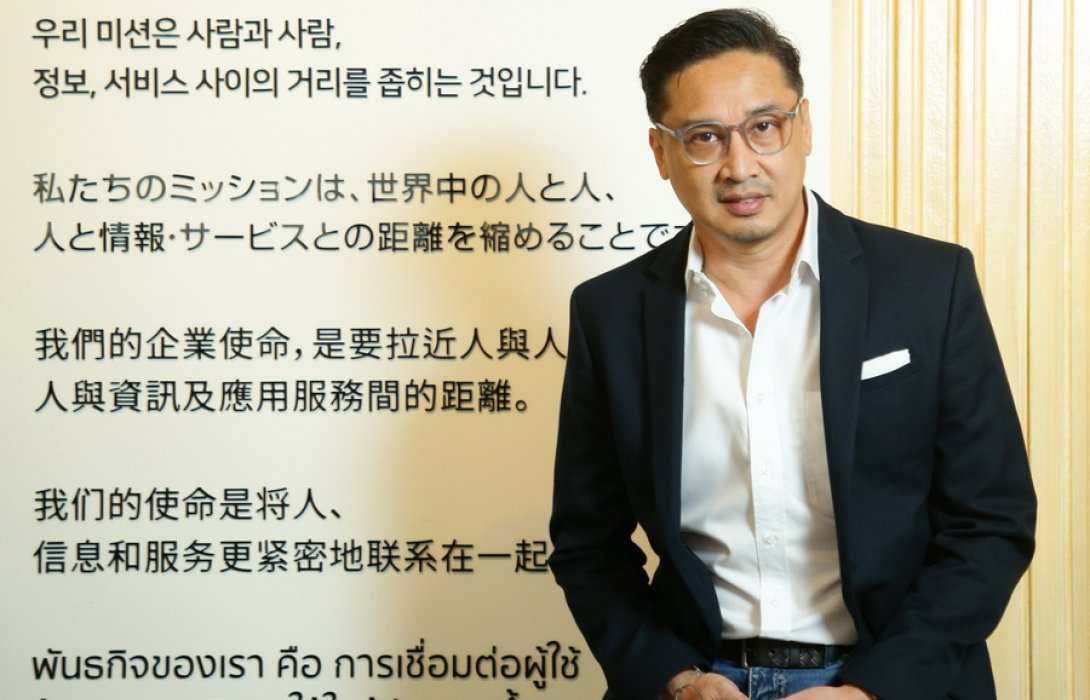 """""""LINE"""" เผย 4 ปัจจัยความสำเร็จ 8 ปีในไทย จากแชตแอปฯ สู่ """"แพลตฟอร์มสำหรับทุกคน ประกาศเดินหน้าพัฒนาการบริการปรับเข้าสู่ยุค New Normal"""""""
