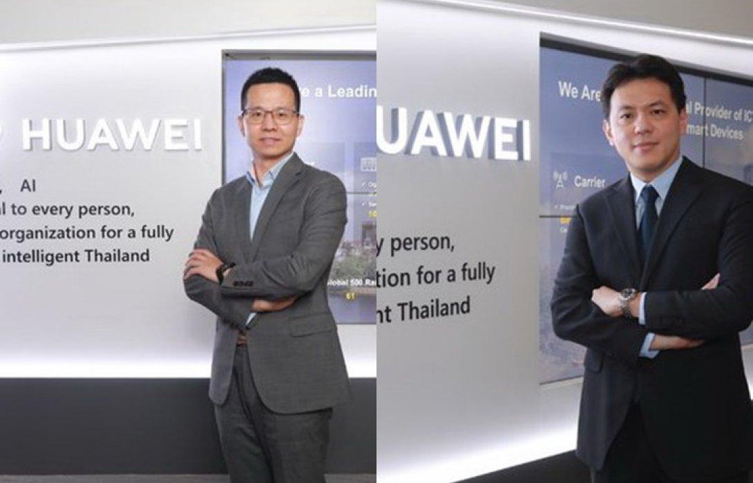 """""""หัวเว่ย"""" คาด 5G ในไทยสร้างอีโคซิสเต็มช่วยฟื้นธุรกิจบริการหลังวิกฤติโควิด-19"""