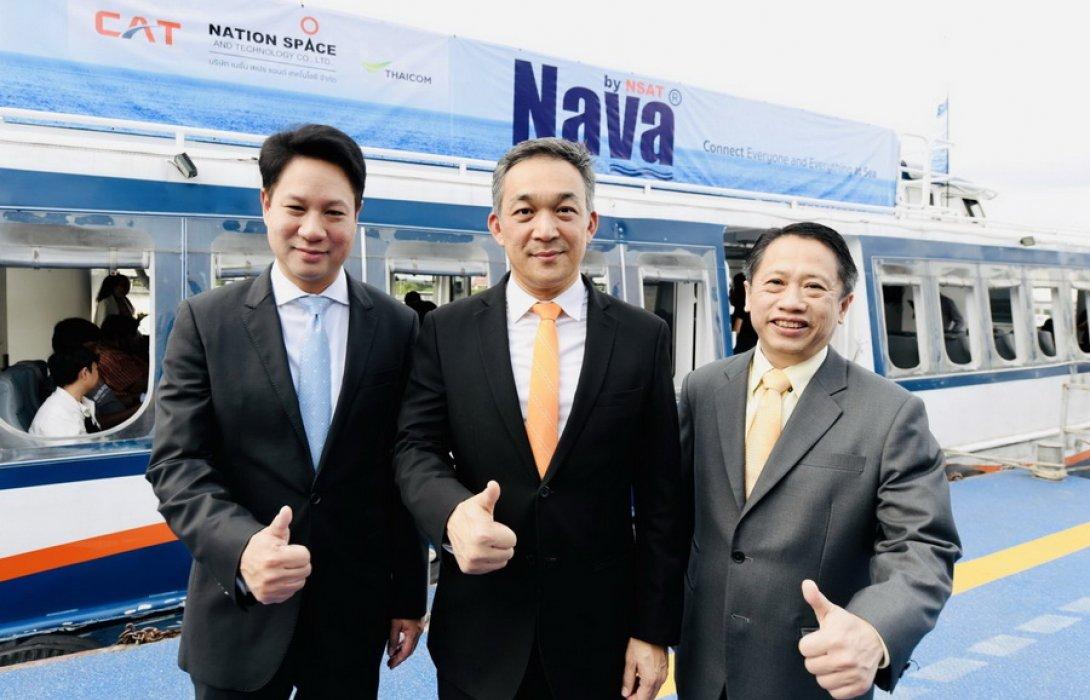 """""""NAVA by NSAT"""" เปิดบริการดิจิทัลผ่านดาวเทียมเพื่อการสื่อสารทางทะเล ยกระดับอุตสาหกรรมการเดินเรือก้าวสู่ยุคดิจิทัลเต็มพิกัด"""