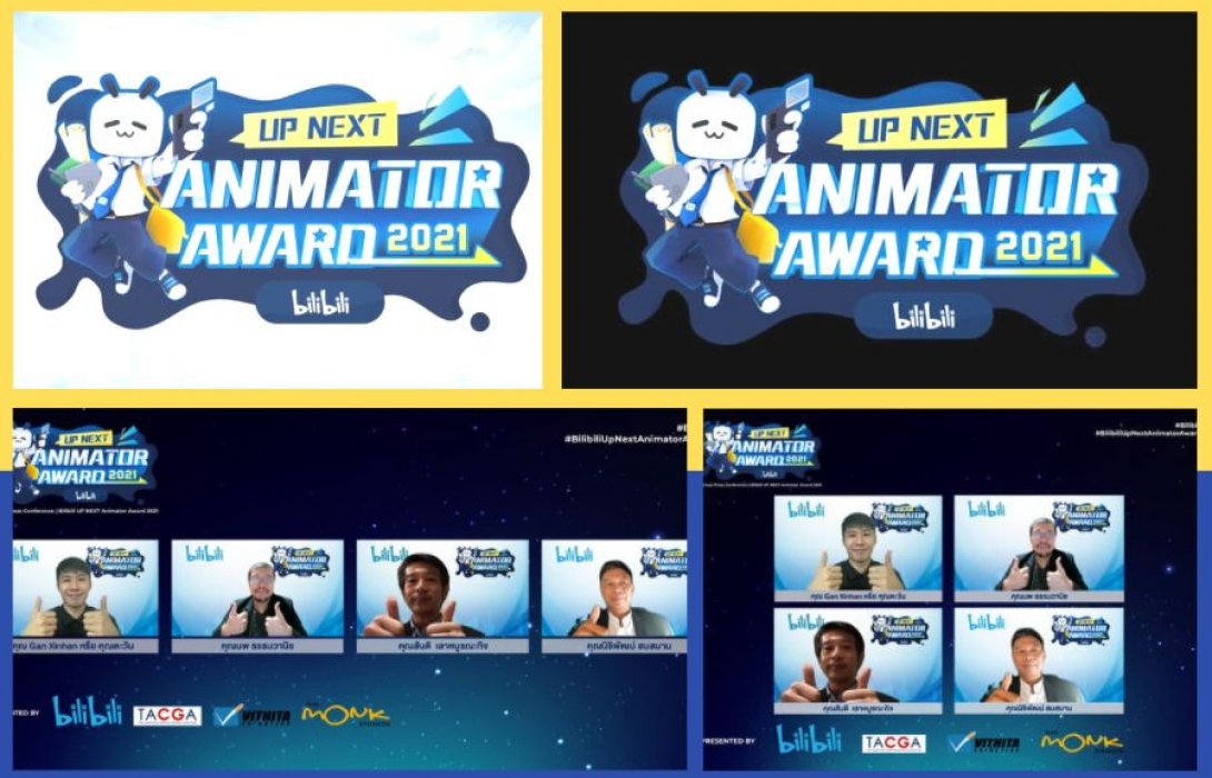 """""""Bilibili""""  ปั้นโครงการ """"Bilibili UP NEXT Animator Award 2021"""" เปิดพื้นที่ให้แอนิเมเตอร์ไทยร่วมส่งผลงานเข้าร่วมประกวดแอนิเมชัน"""